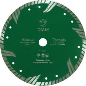 Диск алмазный Diam Alligator d125 000476
