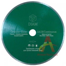 Диск алмазный Diam Granite - Elite d200